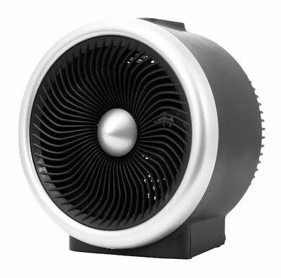 Inventum KVV241B ventilatorkachel