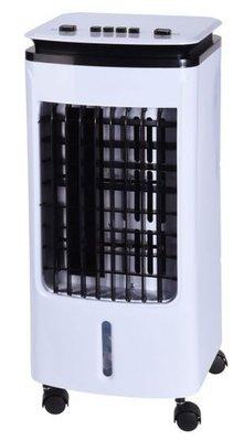 Retourkansje | Excellent Electrics mobiele aircooler